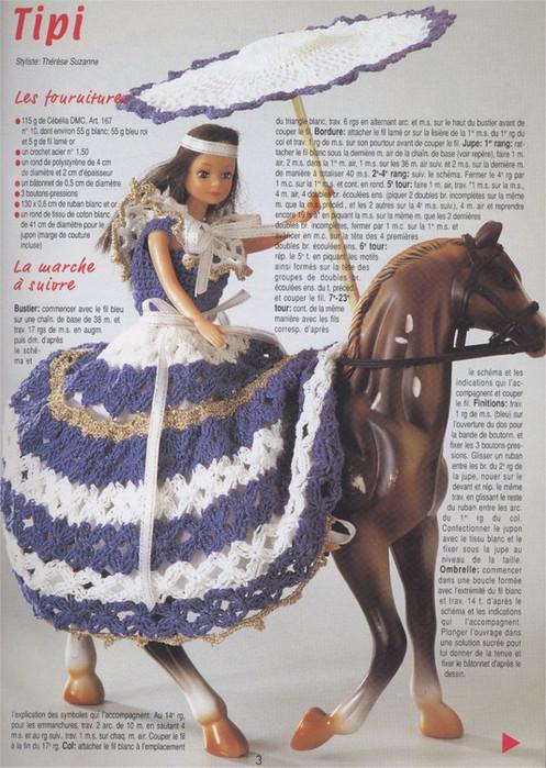 Схемы по вязанию спицами.  Тильды.  Фелтинг (валяние шерсти).  Одежда для кукол 45 см. Rina -автокр...