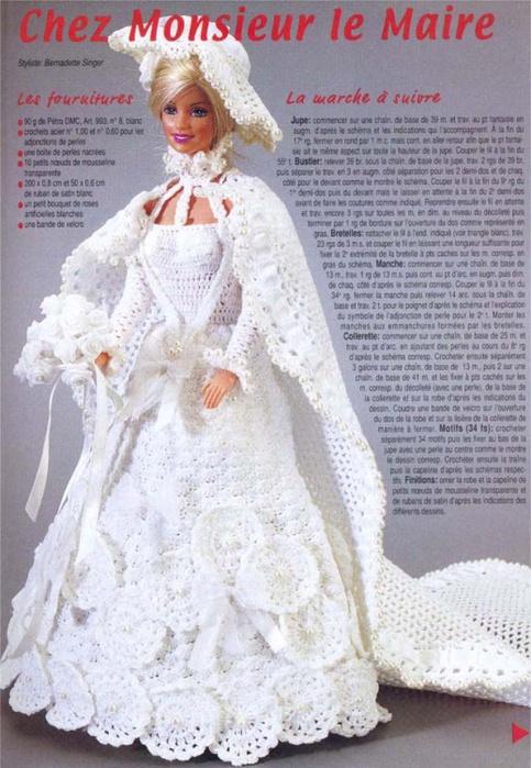Вязаная Одежда для Кукол Барби.