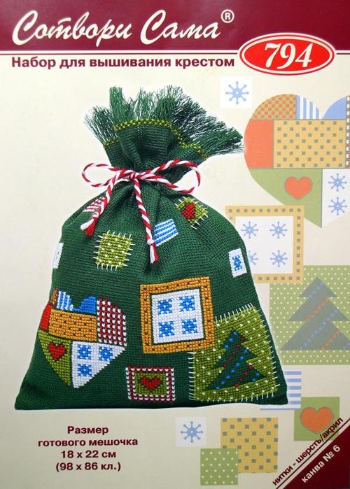 683,38 Kb (cкачиваний: 117).  Скачать бесплатно схему для вышивки Новогодний мешочек.  794.rar.