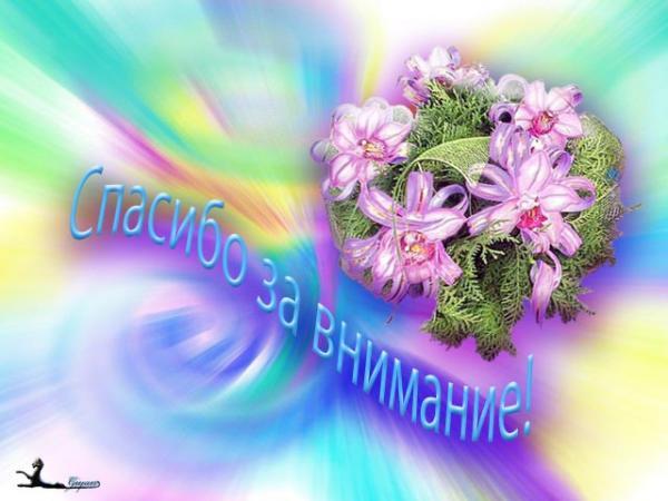 http://img0.liveinternet.ru/images/attach/c/0/51/919/51919208_35226.jpg
