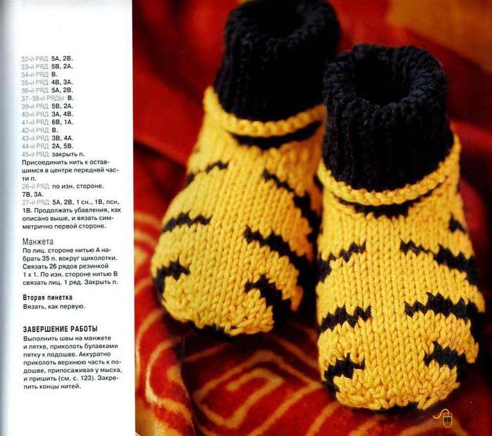 Вязание спицами пинеток для малышей