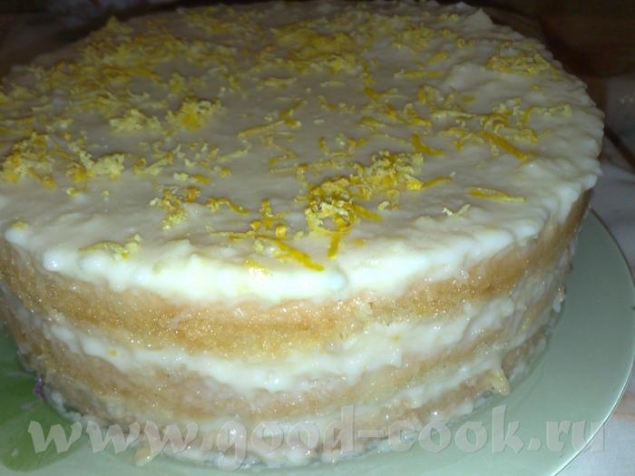Рецепты лимонный торта бесплатно с фото