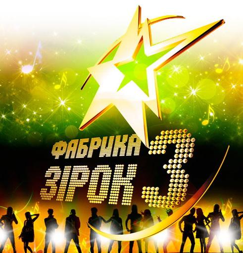 http://img0.liveinternet.ru/images/attach/c/0/52/244/52244953_r.jpg