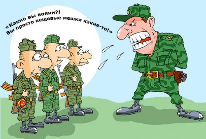 http://img0.liveinternet.ru/images/attach/c/0/52/288/52288205_1254985682_comebox.ru_009