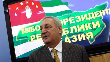 С.Багапш выиграл выборы президента Абхазии в первом туре.