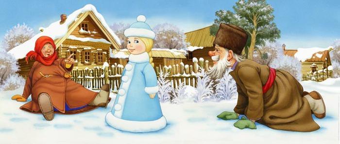 Снегурочка (анимации к сказке) .