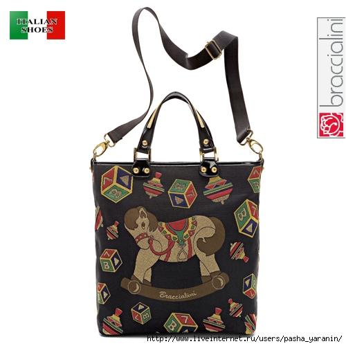 braccialini сумки купить. braccialini сумки купить + фотографии...