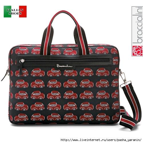Модные Braccialini сумки - купить просто!