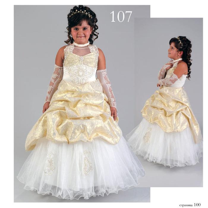 осеннии балл платья