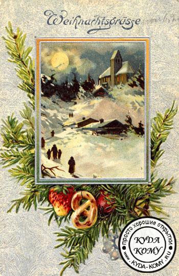 Рождество по-немецки начинается задолго до 24 декабря. 4 недели