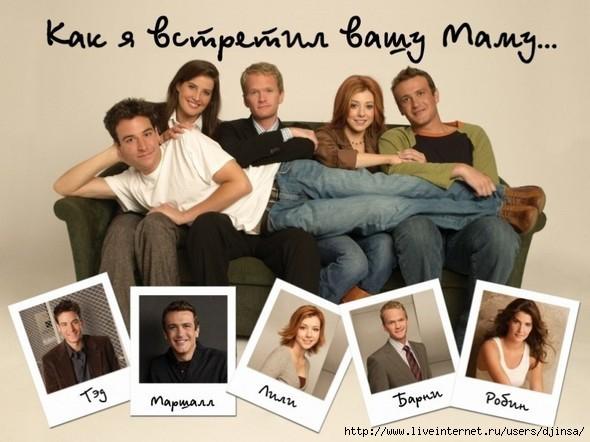 http://img0.liveinternet.ru/images/attach/c/0/52/746/52746901_7e7bb3ba2366.jpg