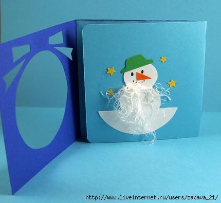 Как сделать открытку родителям на новый год