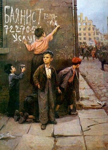 соцреализм живопись купить:
