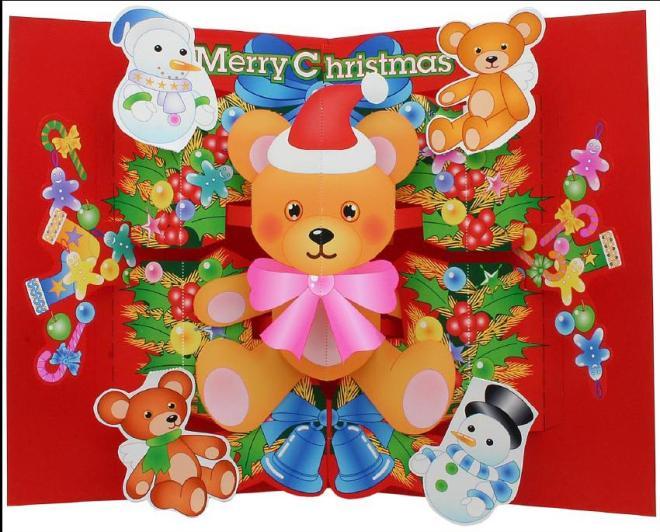 Новогодние объемные открытки своими руками схемы шаблоны