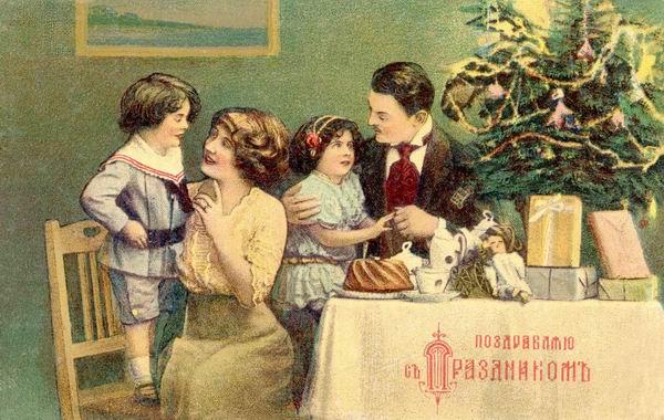 Новогодние открытки для семьи
