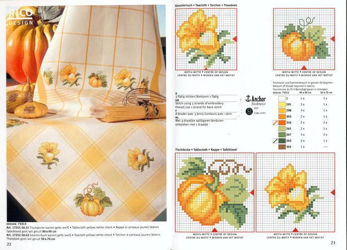 Схема вышивки с тыквой