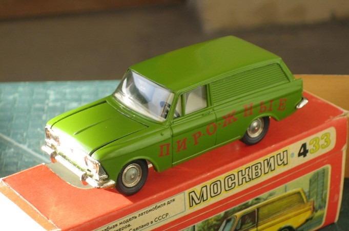 Нравится Редкие авто-модельки, СССР …