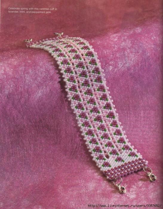 узоры для плетения широких браслетов из бисера - Уголок конструктора.