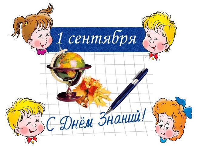 http://img0.liveinternet.ru/images/attach/c/0/63/287/63287956_dz002.jpg