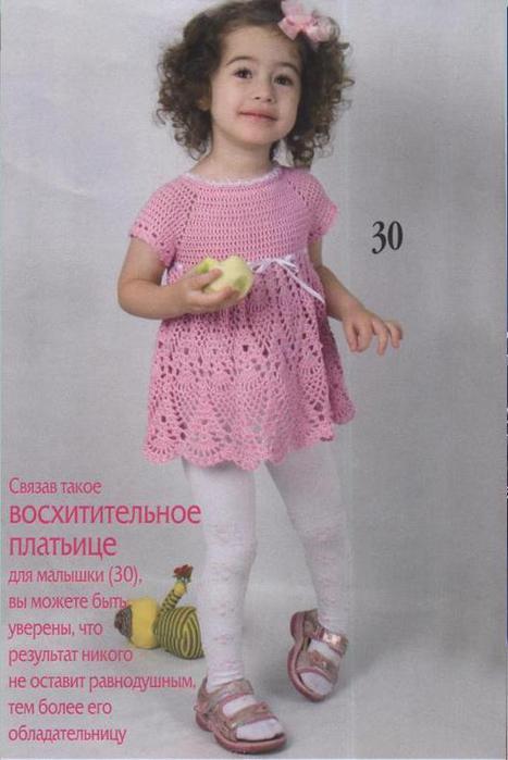 Вязание платье и юбки для девочек 3лет.