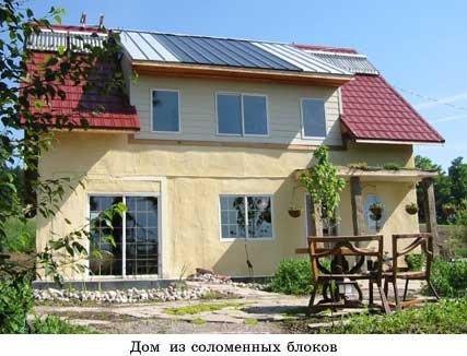 Кроме того, такой дом и построить несложно.  Стены складываются по...