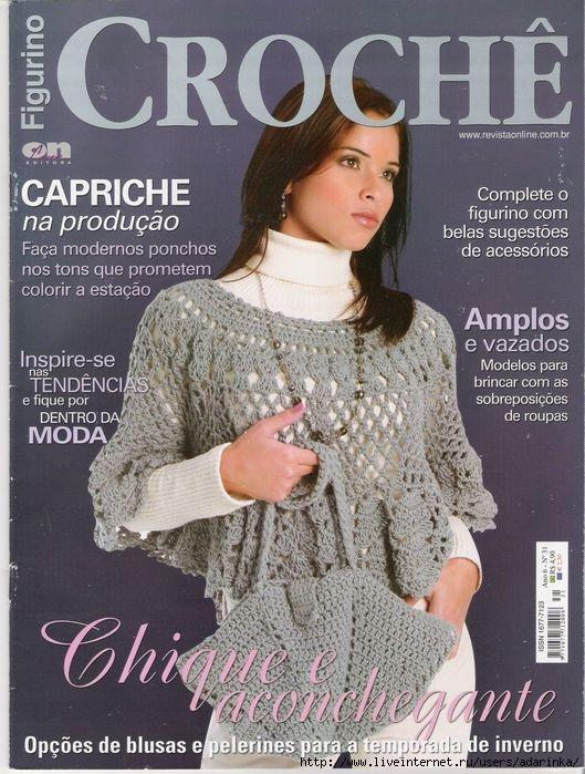 croche (529x699, 89Kb)