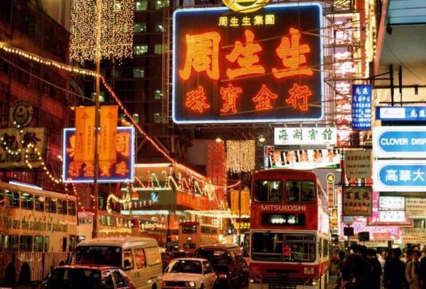 Гонг Конг