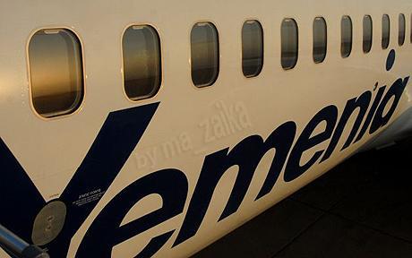 Французские военные самолеты вылетели из Индийского океана островов Майотта и Реюньон для поиска йеменского самолета