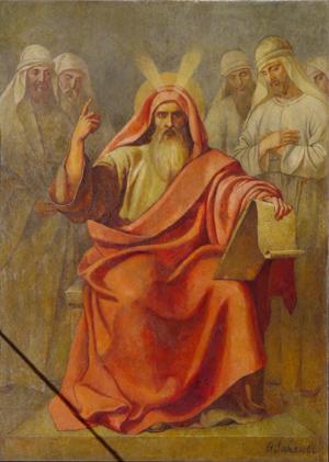 Мосей