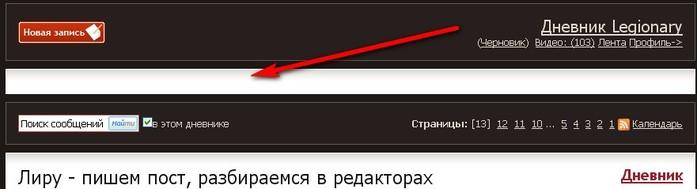 (697x189, 27Kb)
