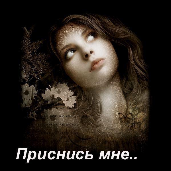 9893176_prisnis (600x600, 48Kb)