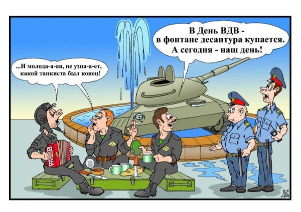 1252784764_tankistuy (600x424, 58Kb)