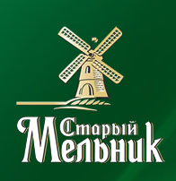 Рекламная акция пива «Старый мельник» «Старый Мельник Суперигра»