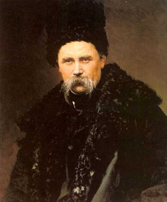 Крамской Иван Николаевич.