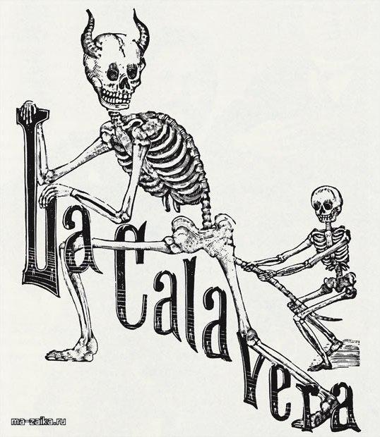 Калаверас