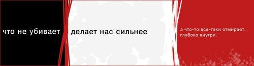 (500x131, 10Kb)