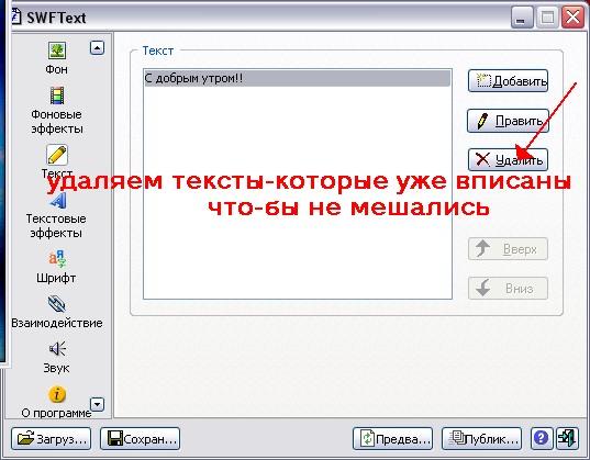 (537x419, 61Kb)