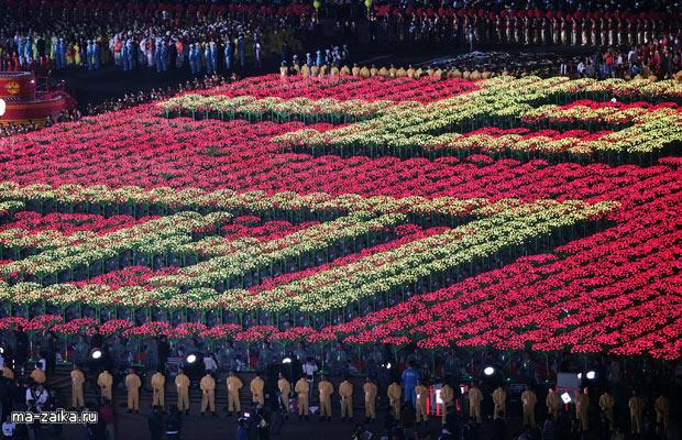 60-летие коммунистической партии Китая