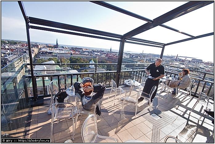 Вид на Хельсинки из бара Ateljee