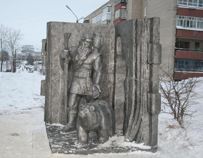 http://img0.liveinternet.ru/images/attach/c/1//48/795/48795956_pamiatnik_Kudym_Ocsu4.JPG