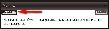 (432x117, 13Kb)
