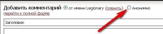 (521x111, 15Kb)