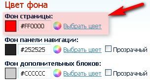 (304x170, 20Kb)