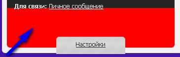 (365x115, 8Kb)