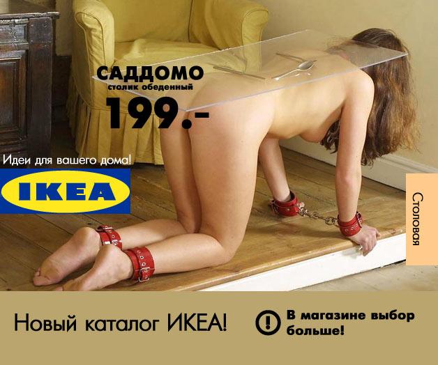 http://img0.liveinternet.ru/images/attach/c/1//48/941/48941196_013.jpg