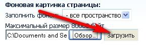 (289x90, 13Kb)
