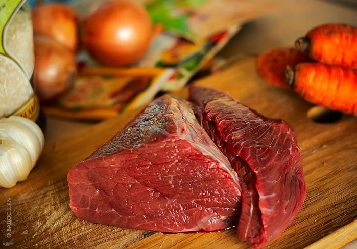 продукты для плова, мясо