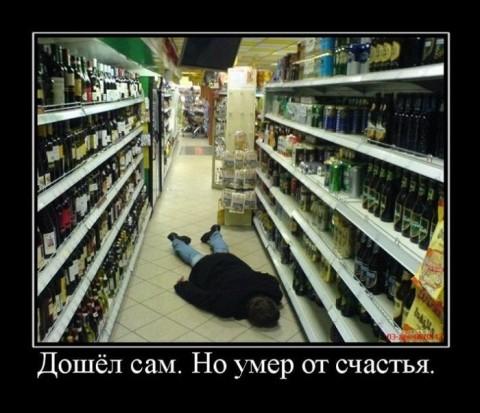 http://img0.liveinternet.ru/images/attach/c/1//49/121/49121389_02.jpg