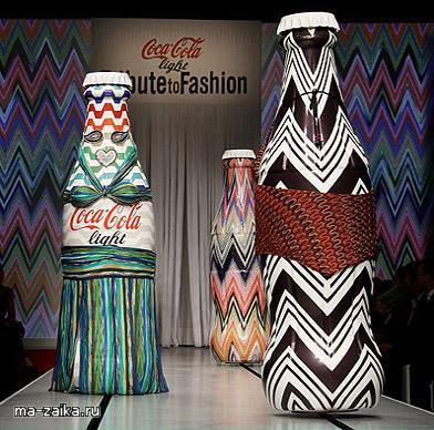 Coca-Cola Light на Неделе моды в Милане