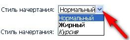(263x81, 8Kb)